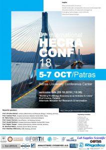 9ο Διεθνές Συνέδριο HeCra