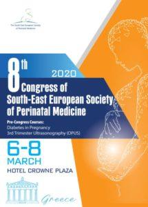 8ο Ευρωπαϊκό Συνέδριο Περιγεννητικής Ιατρικής
